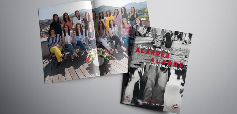 A4 Brochure Mockup_2018_p